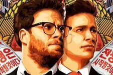 Sony Pulls 'The Interview' After Five Theater Chains Decide Not to Show It