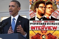 President Obama Says It Was a 'Mistake' to Pull the Interview